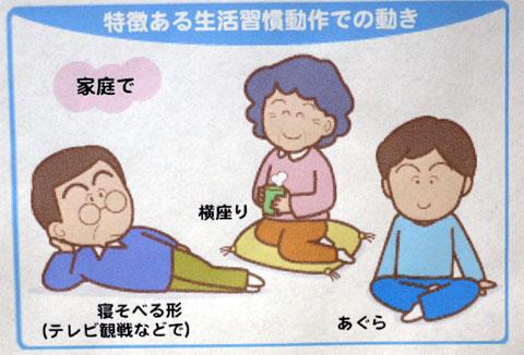 kim_Shukan_1.jpg