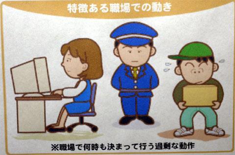 kim_Shukan_2.jpg
