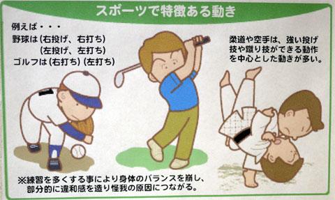 kim_Shukan_3.jpg