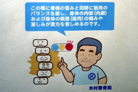 kim_Shukan_4.jpg